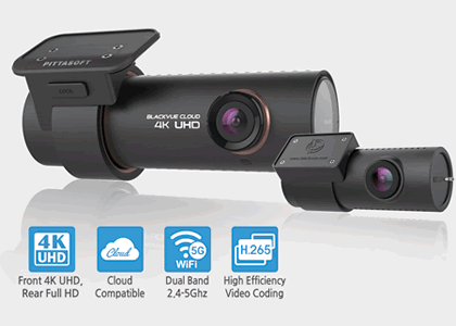 Front and Rear Dash Cam Solution<br><span style=